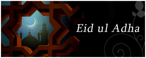 Eid ul Adha Greetings Wallpapers Collection 2013