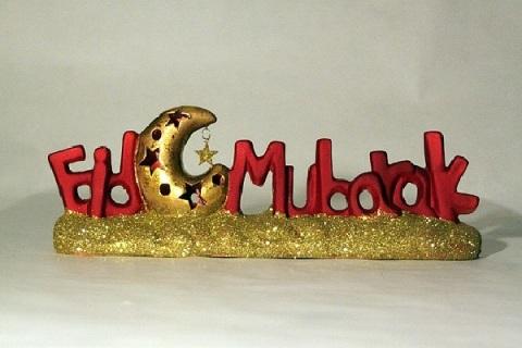 Eid Ul Azha Mubarak 3D / HD Wallpapers