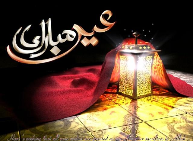 Eid ul Adha Mubarak Ho