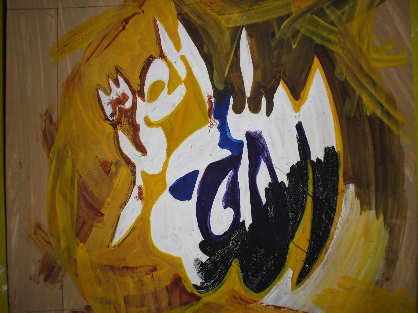 Beautiful Islamic Qur'ani Calligraphy