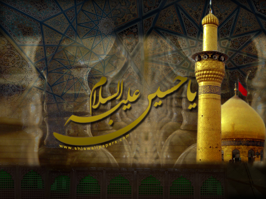 Ya Hussain Latest Wallpapers Collection