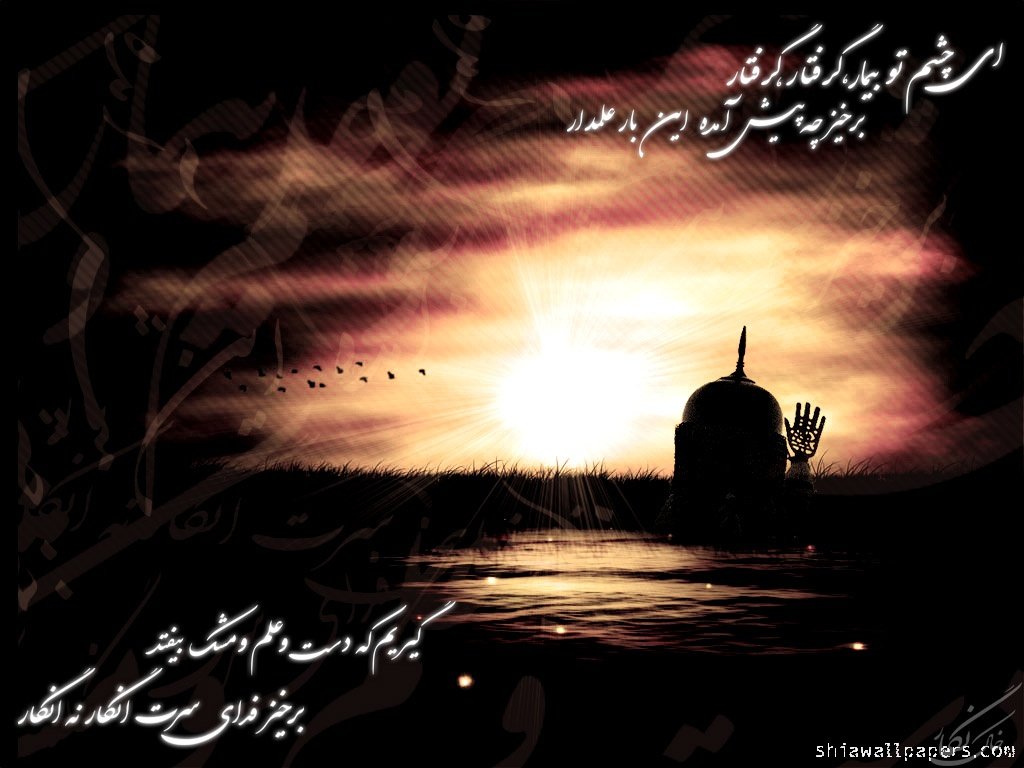 Latest Aashura Wallpapers Collection for 10 Moharram