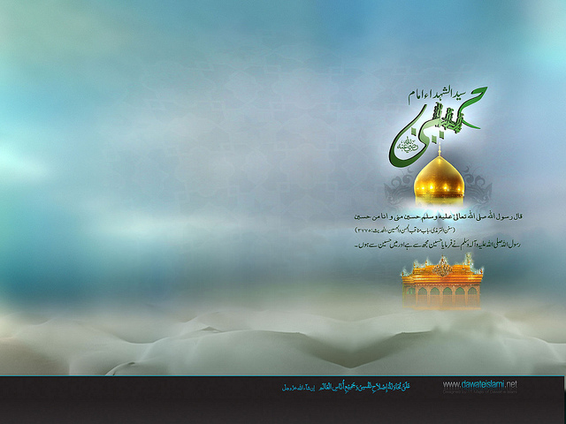 Collection of Latest Aashura Wallpapers HD 1435 Hijri