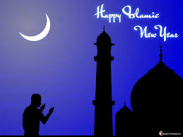 Latest Collection of Happy New Islamic Year 1435 SMS