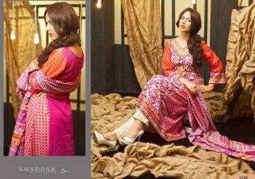 Shariq Textile's New Khaddar Fall Winter Embroidered collection 2013
