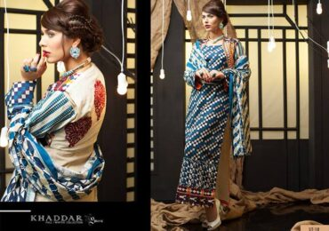 Stylish Embroidered khaddar collection 2013 by Shariq Textiles