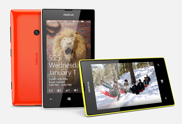 Gift for Windows Phone Users with 20GB of Storage Extra on SkyDrive