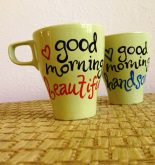 Latest Good Morning English Quotes SMS Collection