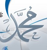 Latest Collection of Rabi al Awal 2014 HD Wallpapers