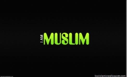 I am Muslim, Beautiful Islamic Wallpaper collection