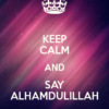 Keep Calm, Beautiful Islamic Wallpaper collection