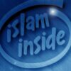 islam inside, Beautiful Islamic Wallpaper Collection