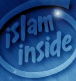 islam inside, Beautiful Islamic Wallpaper Collection