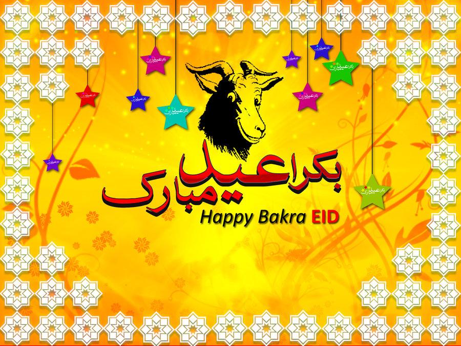 Bakra Eid Mubarak walpapers