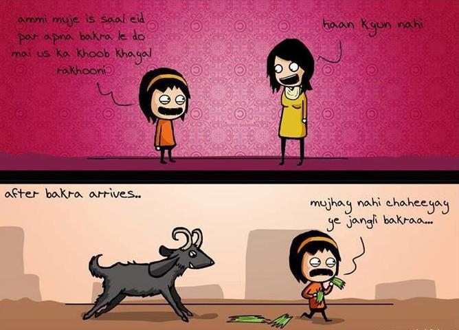 Bakra Eid cartoon, funny bakra wallpapers