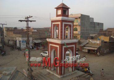GANGAPUR GHANTA GHAR (CLOCK TOWER)