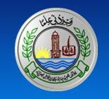 Faisalabad Board 11th 12th Class Roll No Slips 2015