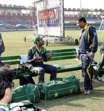 Pakistani cricket Board PCB ends training camp for WorldCup Cricket 2015