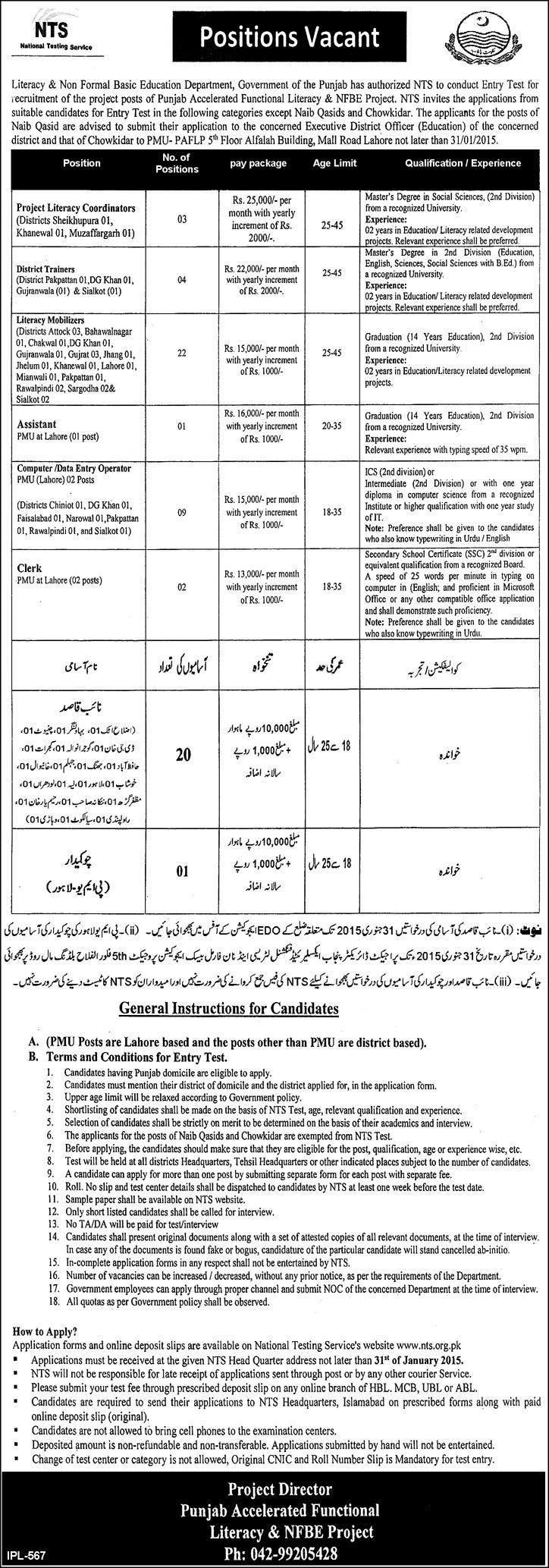 Punjab Literacy and NFBE Project jobs 2015