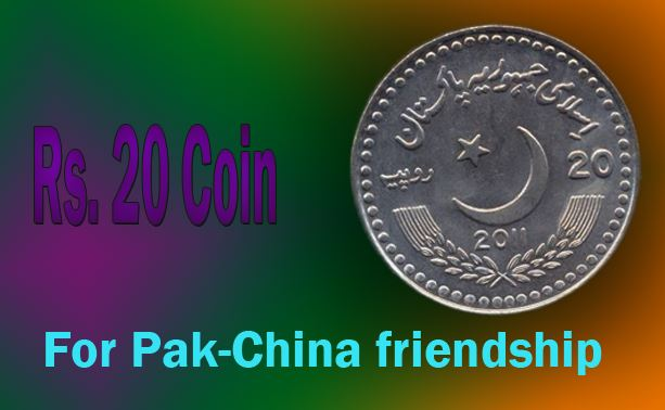 Rs. 20 coin to launch in Remember Pak-China friendship