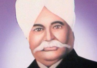 Sir Ganga Ram Photo