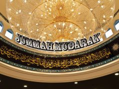 Latest Jumma Mubarak SMS Messages 2015 Collection