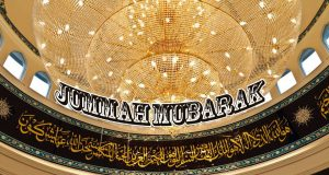 Latest Jumma Mubarak SMS Messages 2015 Collection