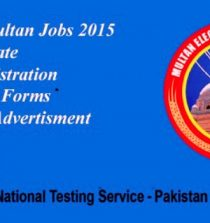 MEPCO For Technical Positions Jobs NTS Test Application .