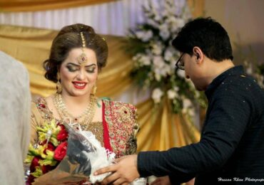 Madiha Shah Got married