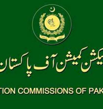 Online cantonment board elections 2015 results