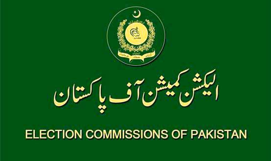 Cantonment board elections Complete Official result
