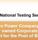 Jamshoro Power Company Ltd in Jamshoro jobs