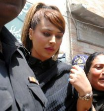 Model Ayyan refused to meet her father today