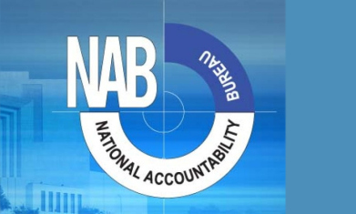 National Accountability Bureau (NAB), Multan (Recruitment Test)