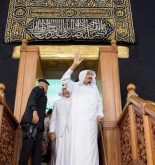 A Spiritually Ceremony of Baitullah bath before Ramadan ul Mubarak 2015