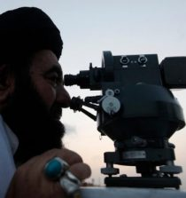 Ramadan moon unlikely to be sighted Wednesday |