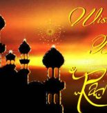 New Wish u a very happy Ramadan Mubarak