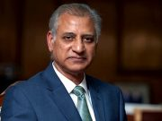 Ashraf mahmood said interest rates of 7% will remain in next 2 months