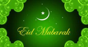 EID MUBARAK PRAYERS SMS WISHES IN ENGLISH 2015