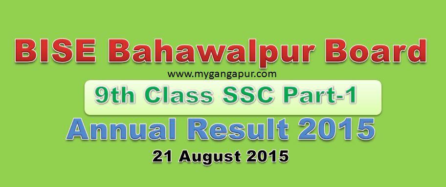 BISE Bahawalpur Board 9th Class annual Exam Result 2015