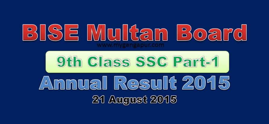 BISE Multan Board 9th Class annual Exam Result 2015