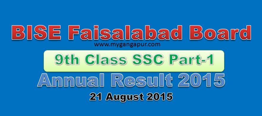9th class bisefsd.edu.pk Results 2015 Faisalabad Board BISE