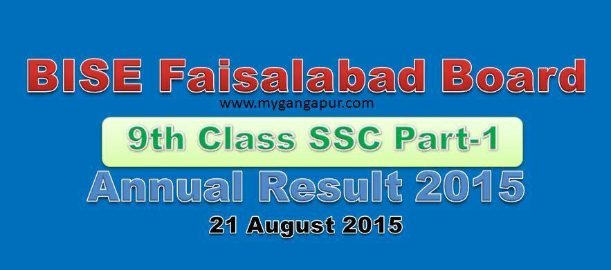 9th class bisefsd.edu.pk Results 2015 Faisalabad Board BISE