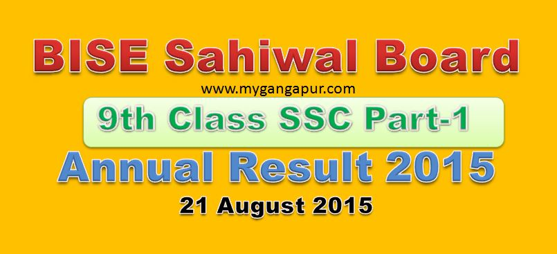 BISE Sahiwal Board 9th Class annual Exam Result 2015