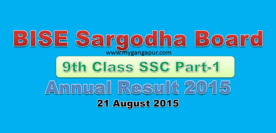 BISE Sargodha Matric 9th grad SSC Part 1 Results 2015