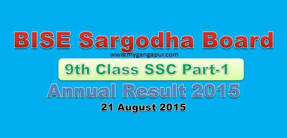BISE Sargodha Matric 9th grad SSC Part 1 Results 2015