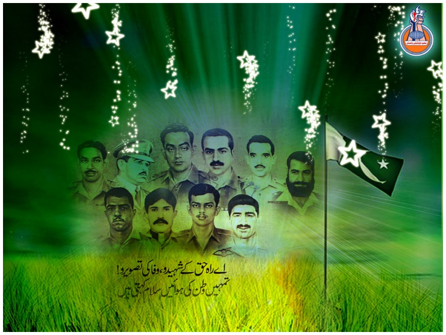 Pakistan (6th September) Defence Day HD Wallpapers | Web