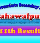 BISE Bahawalpur Board Inter 11th 12th Class Result 2015