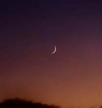 Muharram moon sighted in Pakistan; Ashura on Oct 24