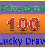 Prize bond 100 Draw #19 Full List Result 15, August 2017 Karachi